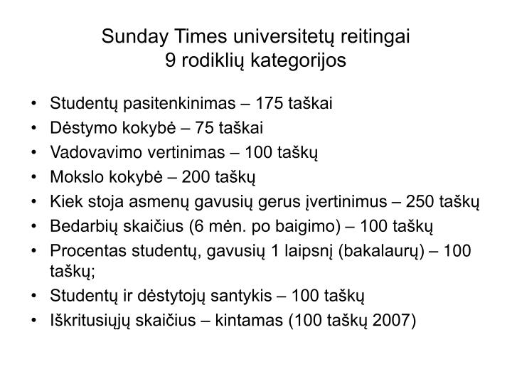 Sunday Times universitetų reitingai