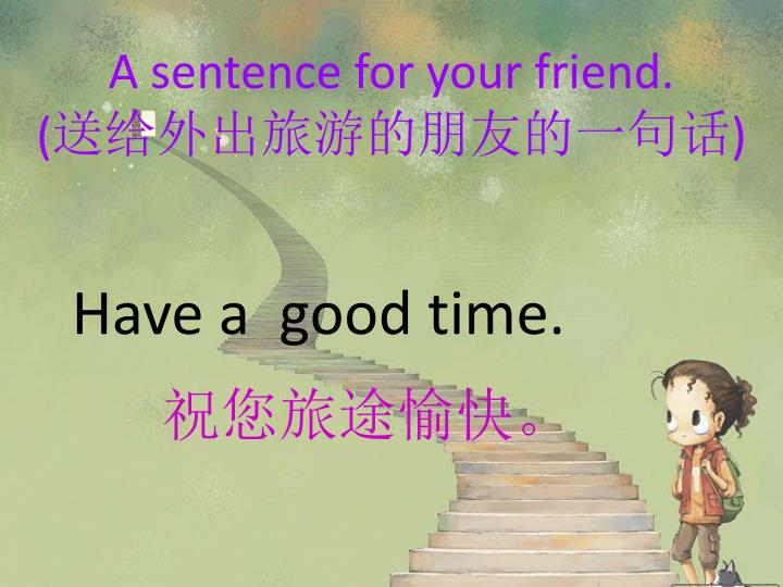 A sentence for your friend.