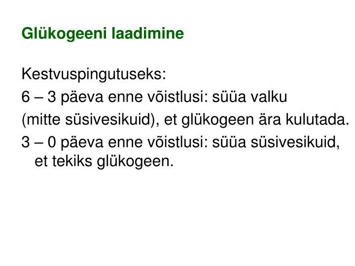Glükogeeni laadimine