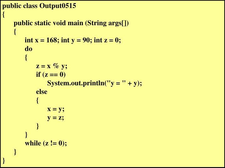 public class Output0515
