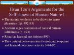 hsun tzu s arguments for the selfishness of human nature i