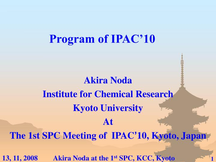 Program of ipac 10
