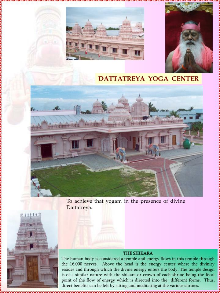 DATTATREYA  YOGA  CENTER