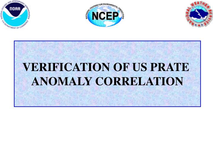 VERIFICATION OF US PRATE