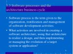 1 3 software processes and the architecture business cycle