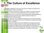 1 the culture of excellence