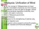 1malaysia unification of mind