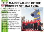 the major values of the concept of 1malaysia