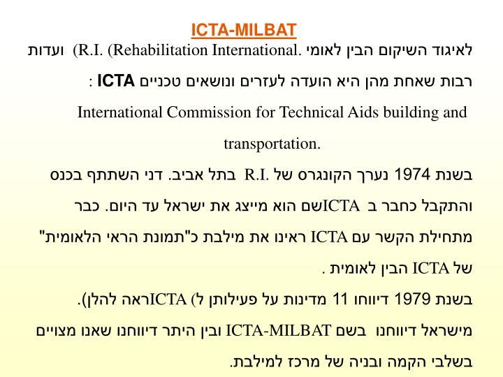 ICTA-MILBAT