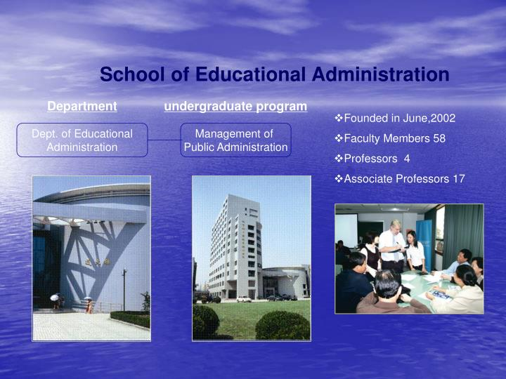 School of Educational Administration
