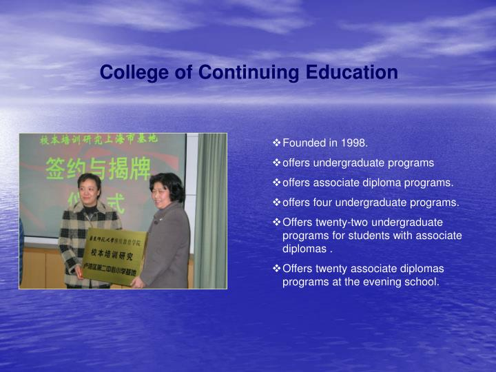 College of Continuing Education