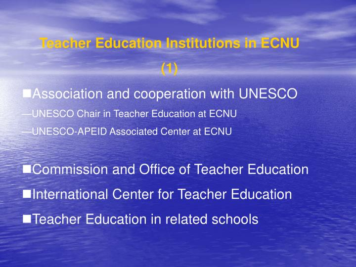 Teacher Education Institutions in ECNU