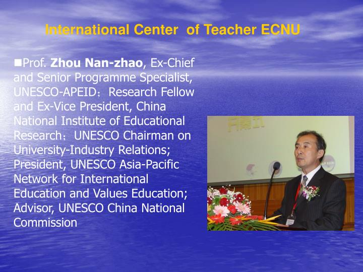 International Center  of Teacher ECNU