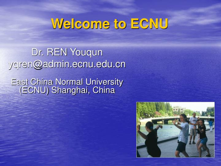 Welcome to ECNU