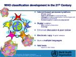 who classification development in the 21 th century