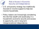 role of assets in economic security and independence