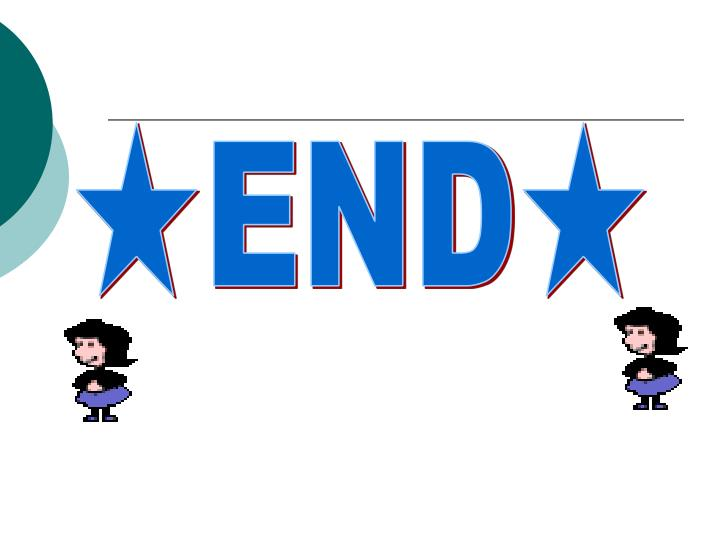 ★END★