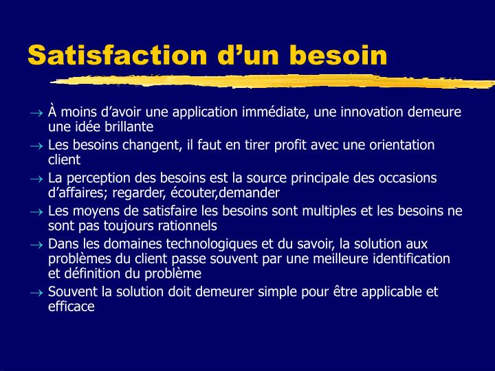Satisfaction d'un besoin
