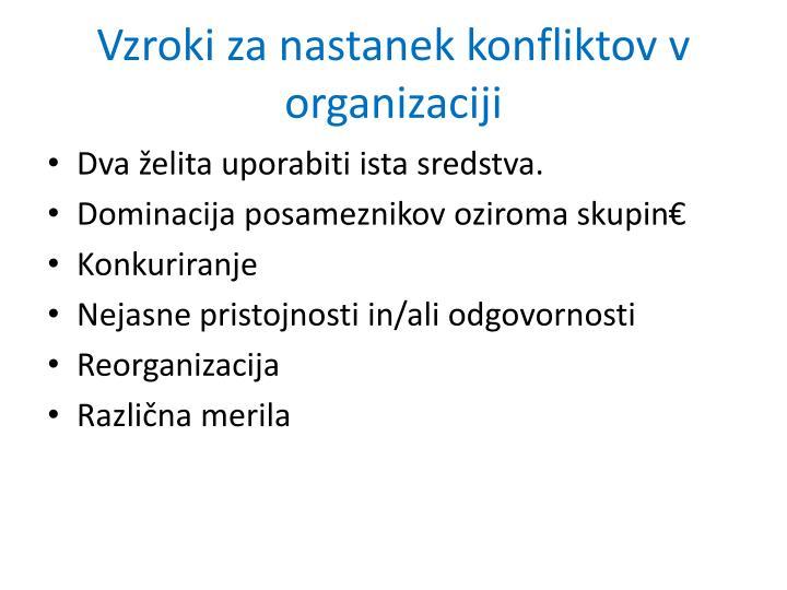Vzroki za nastanek konfliktov v organizaciji