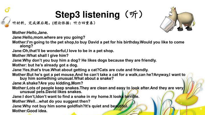 Step3 listening