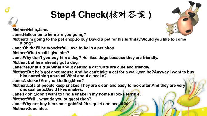 Step4 Check