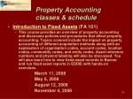 property accounting classes schedule