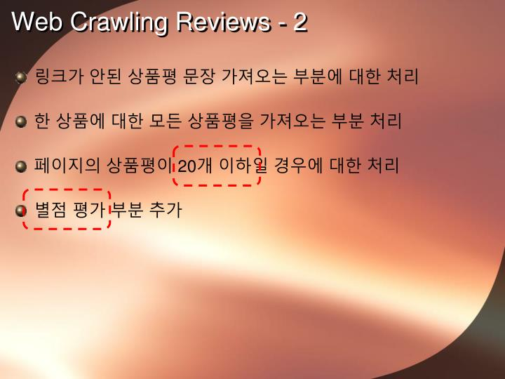 Web Crawling Reviews - 2