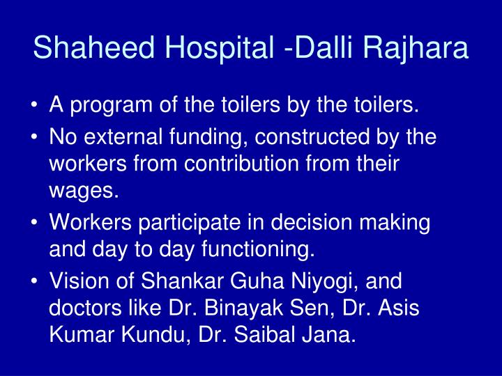 Shaheed Hospital -Dalli Rajhara