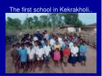 the first school in kekrakholi