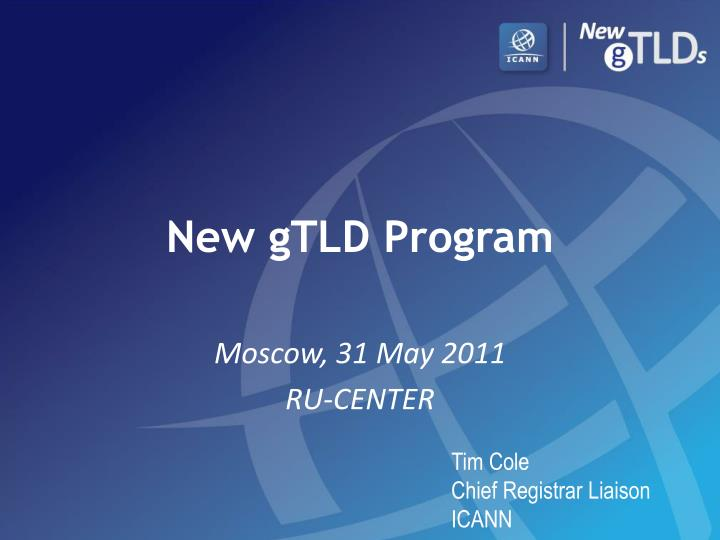 New gTLD Program