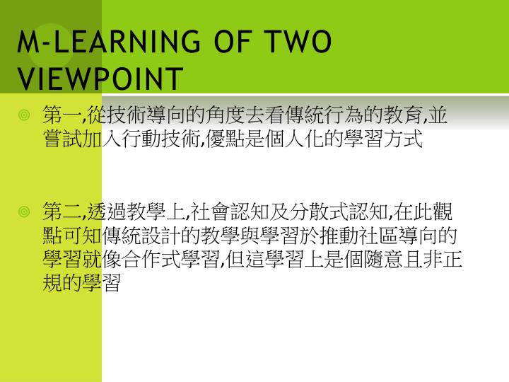 M-LEARNING OF TWO VIEWPOINT