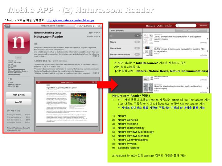 Mobile APP – (2) Nature.com Reader