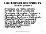 il coordinamento delle funzioni tra i livelli di governo