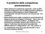 il problema delle competenze amministrative