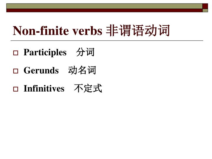 Non-finite verbs