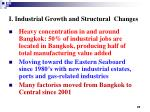 i industrial growth and structural changes10