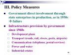 iii policy measures