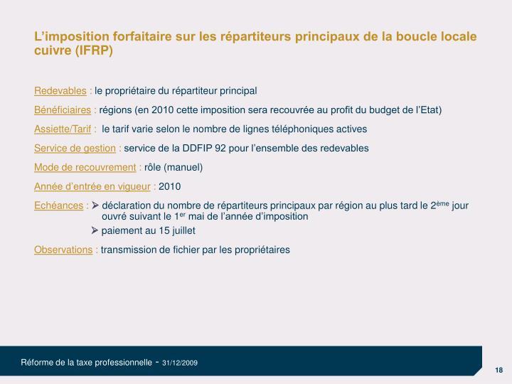L'imposition forfaitaire sur les répartiteurs principaux de la boucle locale cuivre (IFRP)