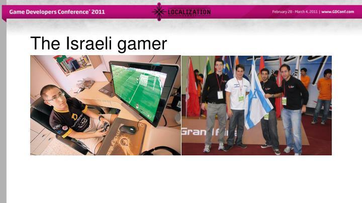 The Israeli gamer