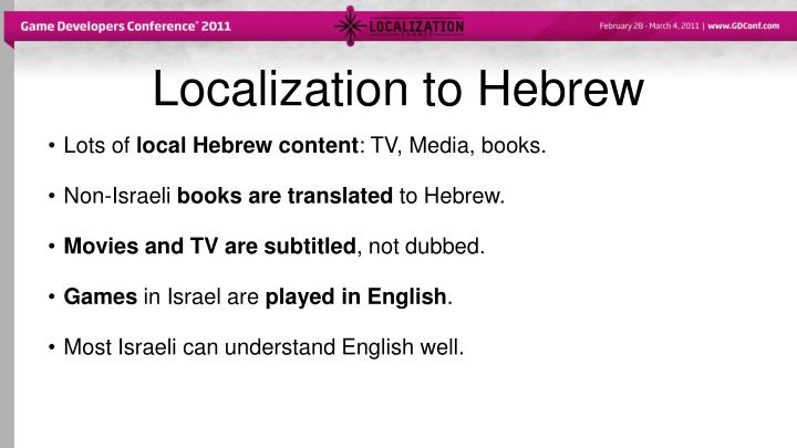 Localization to Hebrew