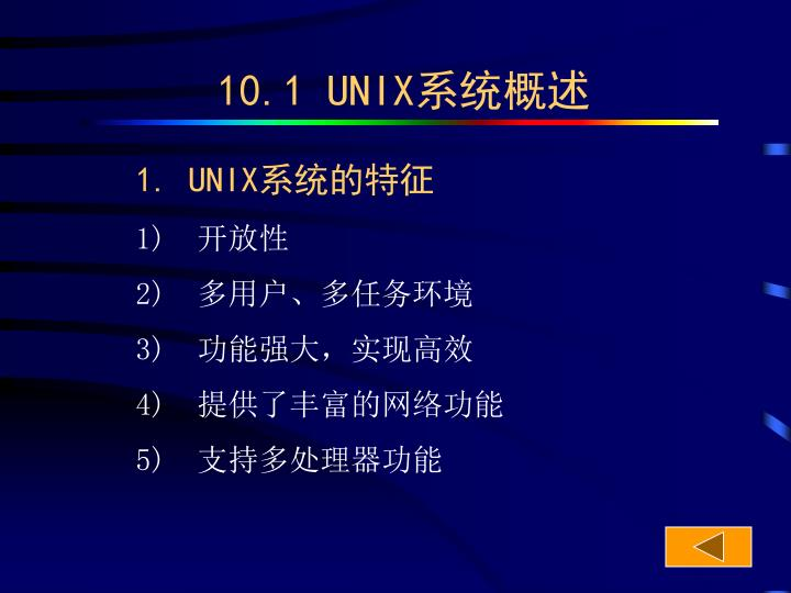 10.1 UNIX