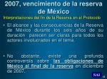 2007 vencimiento de la reserva de m xico