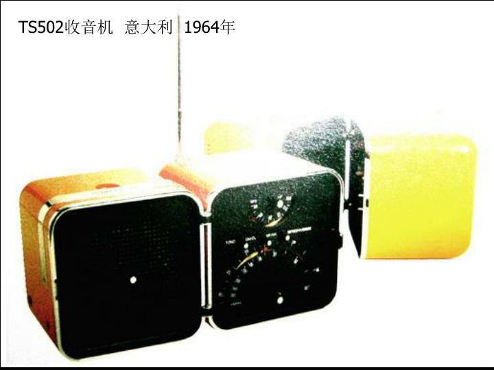 TS502
