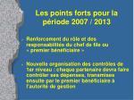 les points forts pour la p riode 2007 2013