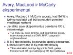 avery macleod ir mccarty eksperimentai