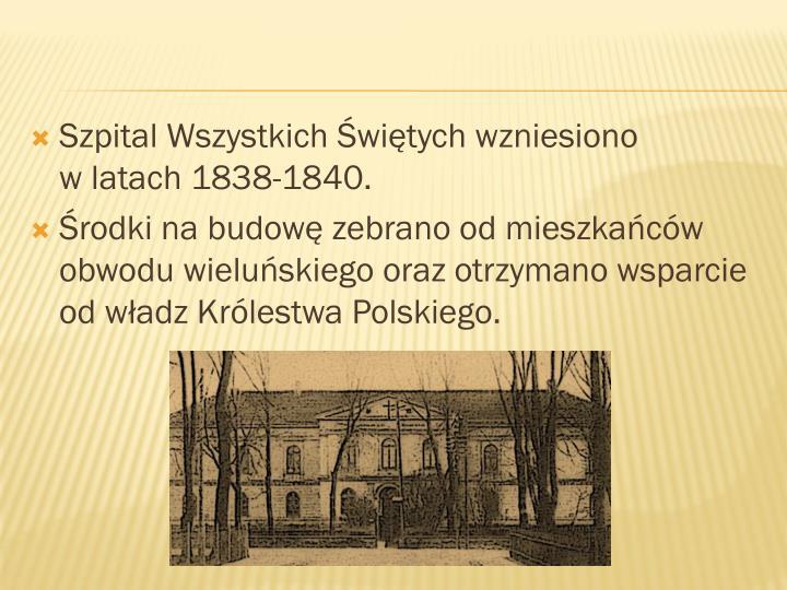 Szpital Wszystkich Świętych wzniesiono