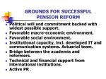 grounds for successful pension reform
