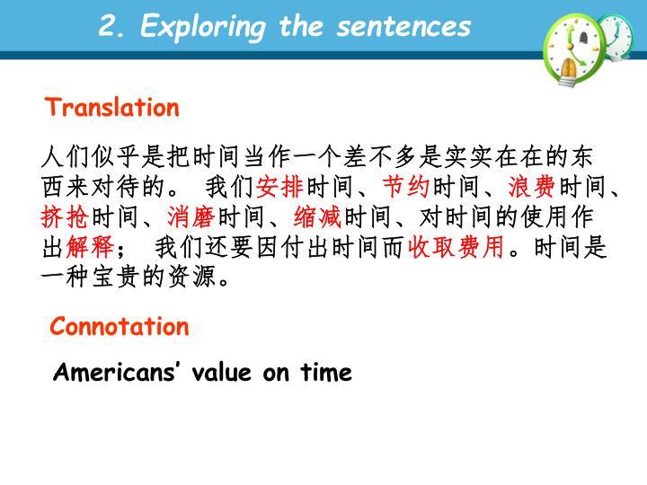 2. Exploring the sentences