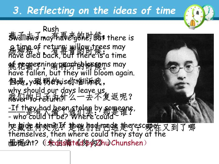 3. Reflecting on the ideas of time
