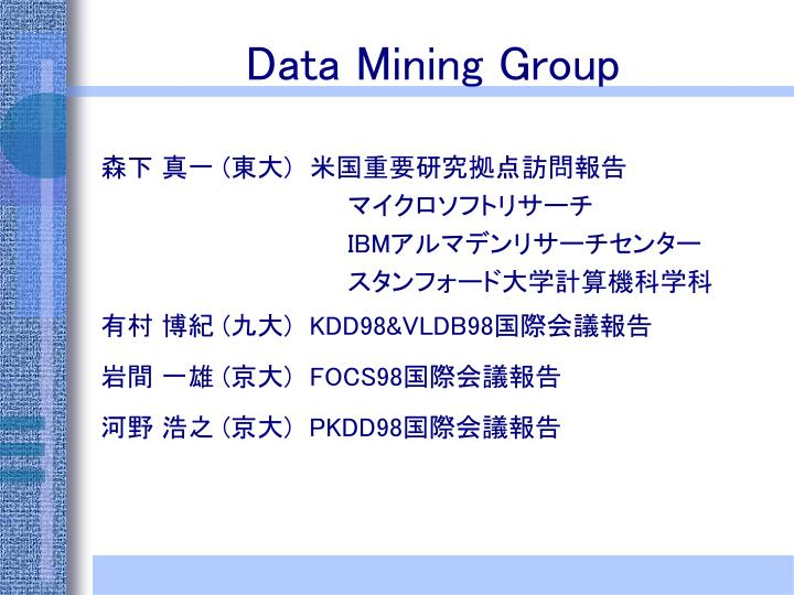 Data Mining Group